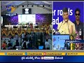 CM Chandrababu Lays foundation Stone for Muktyala, Vijayawada waterway