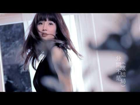Wincci 苏盈之-Guo De Qu 过得去 (我租了一個情人插曲) Official MV
