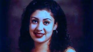Major Break in 1996 Cold Case of 17-Year-Old