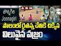 Kurnool farmer strikes Rs 1.2 crore diamond in field