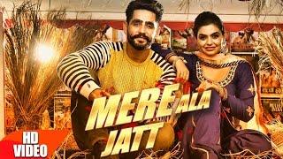 Mere Wala Jatt – Nisha Bano Video HD