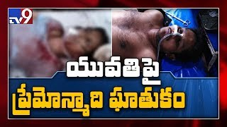 Man Attacks Lover With Knife in West Godavari District..