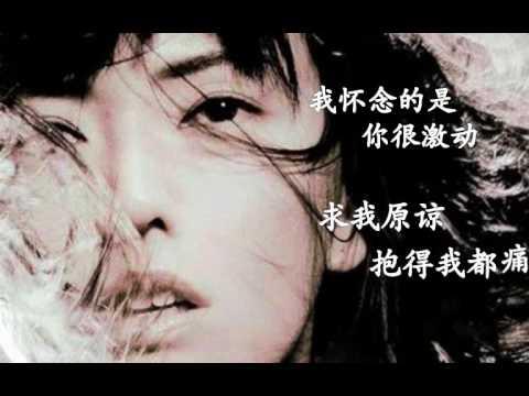 我怀念的- 孙燕姿 PPT MV