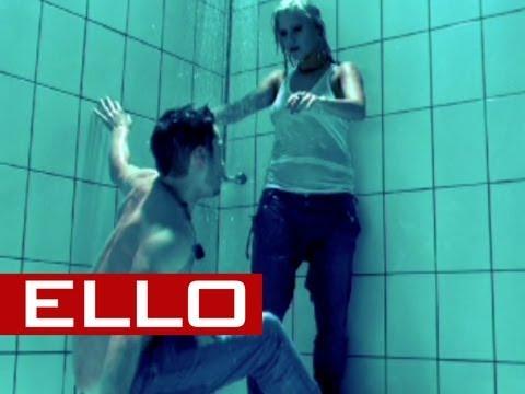 Точка G feat. Funky Flo - Я убита ты попал