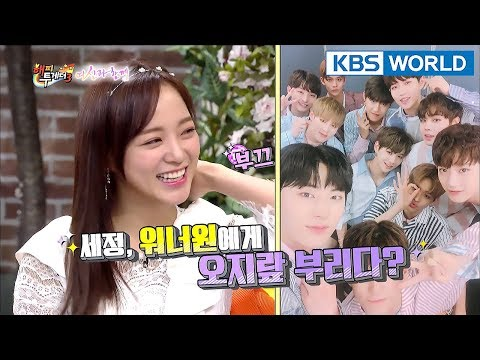 Sejeong meddled in Wanna One's affairs? [Happy Together/2018.01.25]