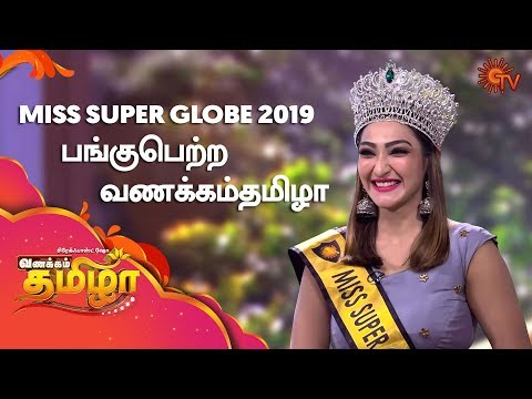 Best moments with Akshara Reddy, winner of Miss Super Globe-World 2019