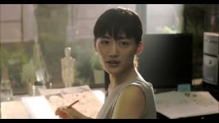 Real (リアル 完全なる首長竜の日) - Teaser - japanese movie, 2013