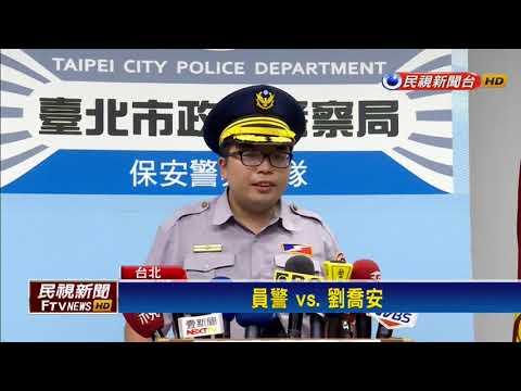 「太陽花女王」又出事 劉喬安攜K毒被逮-民視新聞