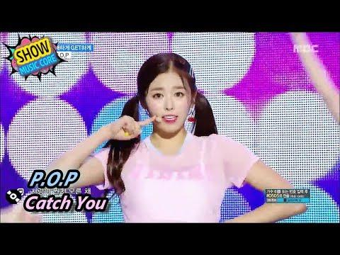 [HOT] P.O.P - Catch You, 피오피 - 애타게 GET하게 Show Music core 20170805