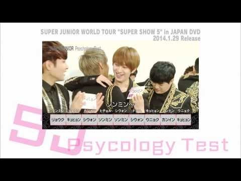 SUPER JUNIOR / Back Stageダイジェスト「WORLD TOUR SUPER SHOW 5  in JAPAN」