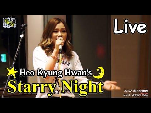 Son Seung-Yeon - Eve's Warning, 손승연 - 이브의 경고, 별이 빛나는 밤에 20150424