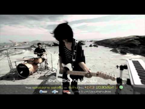 7Days Crazy - แค่ได้รักเธอ (Official Music Video)