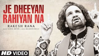 Je Dheeyan Rahiyan Na – Rakesh Rana