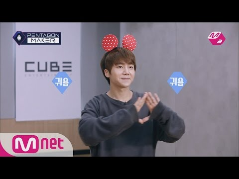 PENTAGON MAKER [M2 PentagonMaker] JIN HO Does Girl Group Dance Moves for the First Time [EP7 Individ
