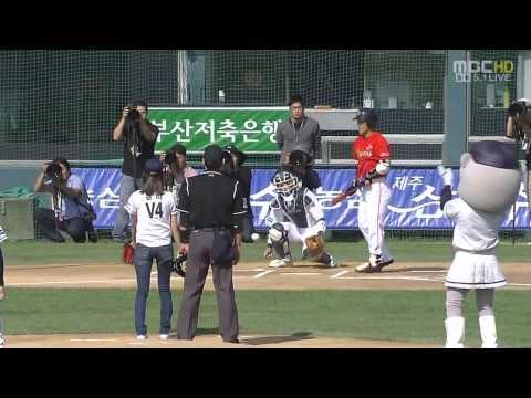 SNSD 1st Pitch (Taeyeon, Sunny, Tiffany, Jessica, Yoona, Seohyun, Yuri)