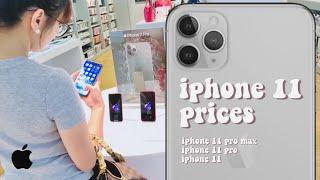 iPhone 11 Pro | iPhone 11 Pro Max | Price in Philippine Peso