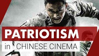 Patriotism in Chinese Cinema | Video Essay