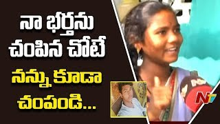 Chennakesavulu Wife Reacts On Disha Accused Encounter..