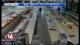 Human hair worth Rs. 25 lakh stolen from Srisailam temple..