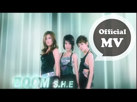 S.H.E - BOOM (官方版MV)
