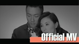 劉浩龍 - Goodbye My Love MV (燈塔下的戀人 主題曲) YouTube 影片