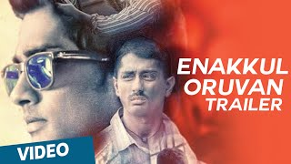 Official Theatrical Trailer HD