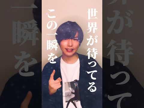 【呪術廻戦】廻廻奇譚/Eve 歌ってみた!【JUJUTSU KAISEN】#Shorts