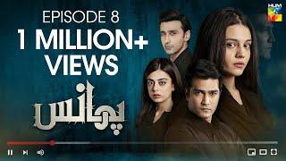 Phaans | Episode 8 | HUM TV | Drama | 10 April 2021