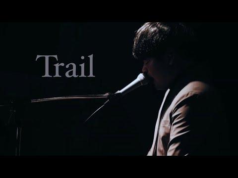 ザ・ハウル 『Trail』Official Live Video (2021.05.11《 The Andante Cantabile -ONLINE- 》)