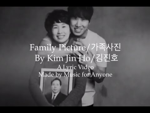 Family Picture/가족사진 by Kim Jin Ho/김진호 Lyric Video