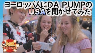 "EUROPEANS REACT TO JAPAN'S ""USA"" SONG by Dapump"