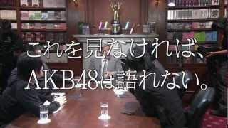 東京ドームLIVE DVD CM1