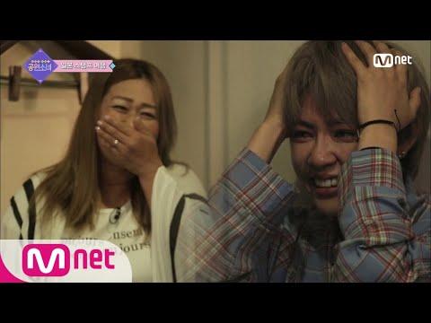 GOT YA! GWSN [8회] [#눈물경보] 미야 엄마의 깜짝 방문에 공원소녀 단체 오열?! (feat. 꼬마 미야) 180920 EP.8