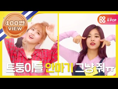 (Weekly Idol EP.274) TWICE hard working!!