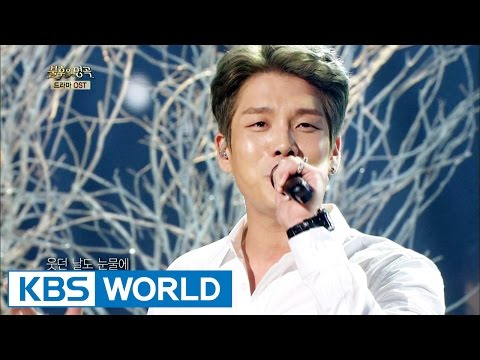 Homme - Snow Flower | 옴므 - 눈의 꽃 [Immortal Songs 2 / 2016.09.17
