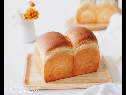 日本鮮奶生吐司(呂昇達老師的烘焙直播)