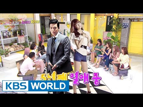 Who do you think will get married first? [Happy Together / 2017.08.17]