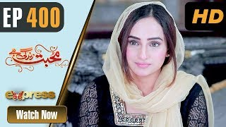 Pakistani Drama | Mohabbat Zindagi Hai - Episode 400 | Express TV Dramas | Javeria Saud