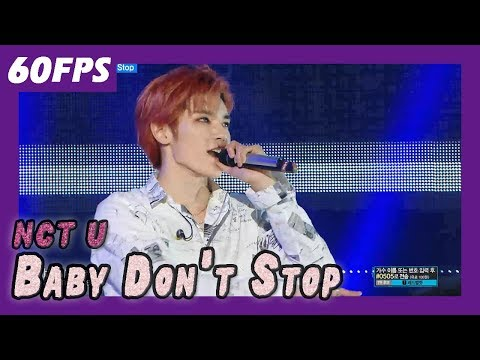 60FPS 1080P | NCT U - Baby Don't Stop, 엔시티 유 - 베이비 돈 스탑 Show Music Core 20180303