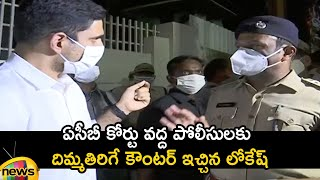 Visuals of cops preventing Nara Lokesh from meeting Atchan..