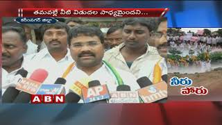 Political Parties To Take Advantage On Yellampalli farmers..