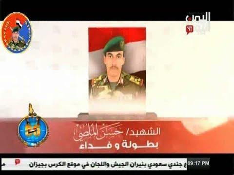 الشهيد حسن الملصي بطولة وفداء