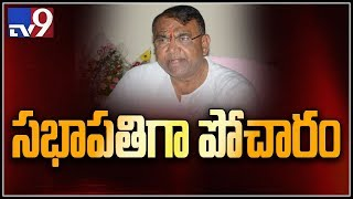 KCR finalises Pocharam's name for Assembly Speaker post..