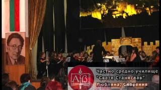В. А. Моцарт- Малка нощна музика I част