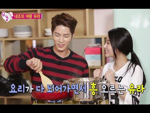 We Got Married, Jong-hyun, Yoo-ra (19) #03, 홍종현-유라 (19) 20141018