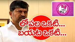 TTDP Chief L Ramana on the Leader with Vamsi..