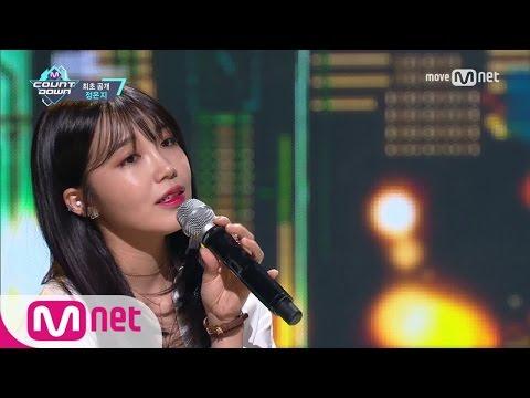 [Jeong Eun Ji - Moon of Seoul] Comeback Stage | M COUNTDOWN 170413 EP.519