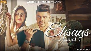 Ehsaas – Kunal Prince