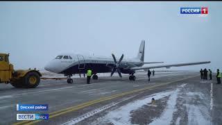 В Крутой горке прошли первые испытания двигателя для ИЛ-114 — 300