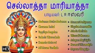 Mariamman thalattu mp3 songs download apnafm.